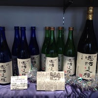 Photo taken at 富屋 本店 by mknt on 2/18/2014