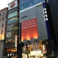 Photo taken at Yamano Music Ginza by シンチ on 12/12/2012
