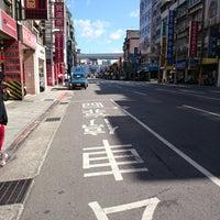 Photo taken at 新聚里 by Morning H. on 11/22/2014