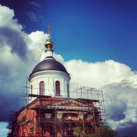 Photo taken at Пересветово by Andrey D. on 7/9/2013
