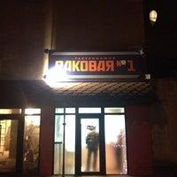 1/1/2014 tarihinde Евгения Е.ziyaretçi tarafından Раковая #1'de çekilen fotoğraf