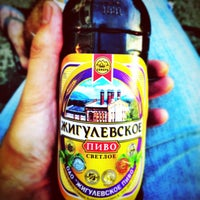 Photo taken at Банька🍺 by Dima M. on 6/15/2014