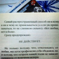 Photo taken at ДВЮИ МВД РФ by Maxim P. on 12/13/2012