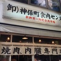 Foto diambil di Jimbocho Shokuniku Center oleh Retsu T. pada 10/2/2012
