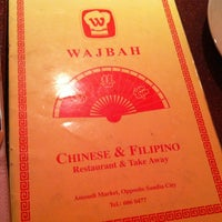 Photo taken at Wajbah Restaurant by Tommy Boy A. on 12/25/2012