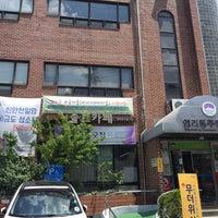 Photo taken at 염리동 주민센터 by Charles Kang (. on 6/3/2017