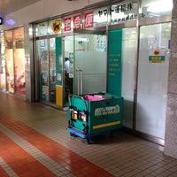 Photo taken at ヤマト運輸 大阪駅前第4ビルセンター by Yuta A. on 6/6/2013