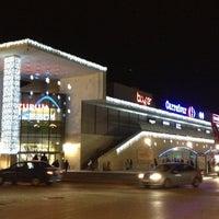 Foto tirada no(a) Forum Erzurum por Sercan K. em 10/29/2012