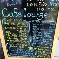 11/14/2013にYurika S.がドミニクドゥーセの店 鈴鹿本店で撮った写真