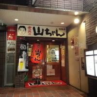 Photo taken at 世界の山ちゃん 笹島店 by なべっち  . on 12/15/2017