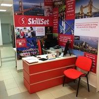 Photo taken at Английский в SkillSet by Александр Д. on 4/17/2014