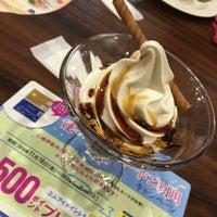12/28/2016に😇がpain pati anthology 立川店で撮った写真