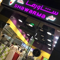 Photo taken at Shawarma Plus by فواز ا. on 3/2/2017