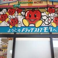 Photo taken at ドラッグストアモリ 御船店 by oscar on 8/11/2013