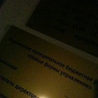 Photo taken at Новые формы управления by Reliat on 11/14/2013