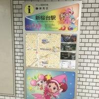 Photo taken at Shin-Sakuradai Station by どな on 5/10/2017