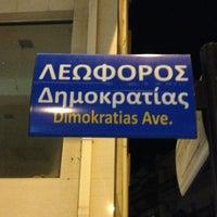 Photo taken at Leoforos Dimokratias by George P. on 10/7/2012