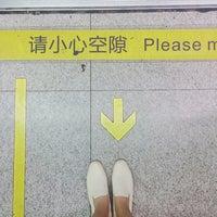 Photo taken at Shanghai Indoor Stadium Metro Stn. by Rachel F. on 7/19/2017