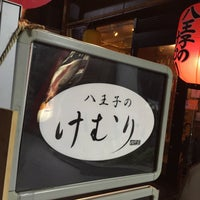 Photo taken at 炭火串焼 けむり 四代目 八王子店 by Yasuhiko S. on 11/1/2015
