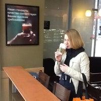 Photo taken at Starbucks by Мария Ф. on 3/30/2013