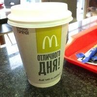Снимок сделан в McDonald's пользователем Софья П. 2/15/2013