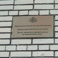 Photo taken at Горнолыжная База ЦСКА by Anna G. on 10/25/2012