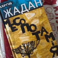 Photo taken at Книжный клуб «Клуб семейного досуга» by Marina P. on 3/5/2014