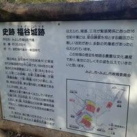 Photo taken at 福谷城跡 by Shimiz H. on 1/17/2013