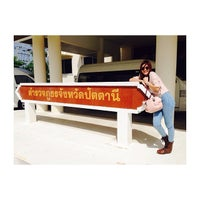 Photo taken at Pattani Police Station by Ananya C. on 12/6/2013
