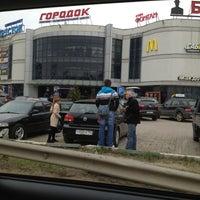 Photo taken at ТРЦ «Городок» by Anastasia P. on 5/3/2013