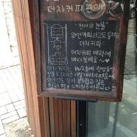 Photo taken at Coffee Zaroo by Bryan B. on 3/7/2013