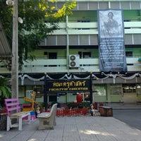 Photo taken at มหาวิทยาลัยราชภัฏวไลยอลงกรณ์ ในพระบรมราชูปถัมภ์ by Kanintra P. on 11/30/2016