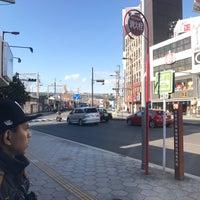 Photo taken at Ashiharabashi Station by Firdaus on 1/13/2018