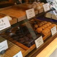 Photo taken at 孝和堂本店 by moni9999 on 5/4/2013
