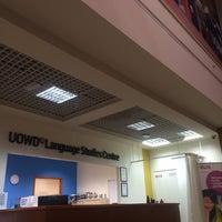 Photo taken at University of Wollongong in Dubai (UOWD) by Jenya M. on 3/24/2015