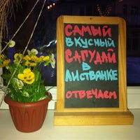 Photo taken at Свалъ by Alexey P. on 1/2/2013