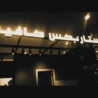 Photo taken at Starbucks by Maram A. on 5/13/2013