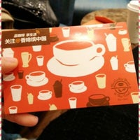 Photo taken at The Coffee Bean & Tea Leaf | 香啡缤 by Shelly Z. on 12/24/2012