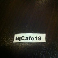 Photo taken at IQ Cafe by Илья З. on 2/16/2013