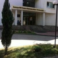 Photo taken at ИФНС России по Ленинскому району г. Ростова-на-Дону by J. М. on 7/26/2013