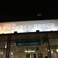 Photo taken at Hiyoshi-honcho Station (G09) by Venture/Beaver-Y123 い. on 11/16/2016