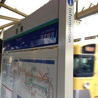 Photo taken at Tanashi Station (SS17) by Tabezaru さ. on 12/19/2012