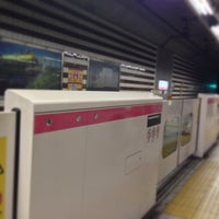 Photo taken at Kitashinchi Station by Tabezaru さ. on 7/21/2013