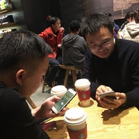 Photo taken at Starbucks 星巴克 by Tao H. on 11/20/2017