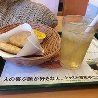 Photo taken at MOS Burger by Sakurairo on 5/4/2017
