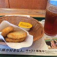 Photo taken at MOS Burger by Sakurairo on 7/13/2017