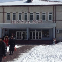 Photo taken at Школа №25 by Anna L. on 3/19/2013