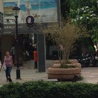 Photo taken at Ümran Baradan Sokağı by Can B. on 6/27/2014