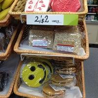 Photo taken at 7-Eleven by Katrina K. on 4/13/2013