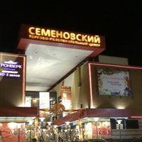 Photo taken at ТРЦ «Семёновский» by Stason S. on 10/12/2012